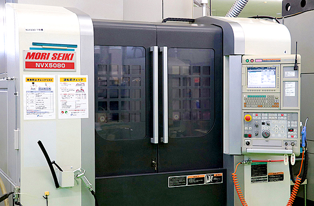 3-Axis Machining Centers NVX5080