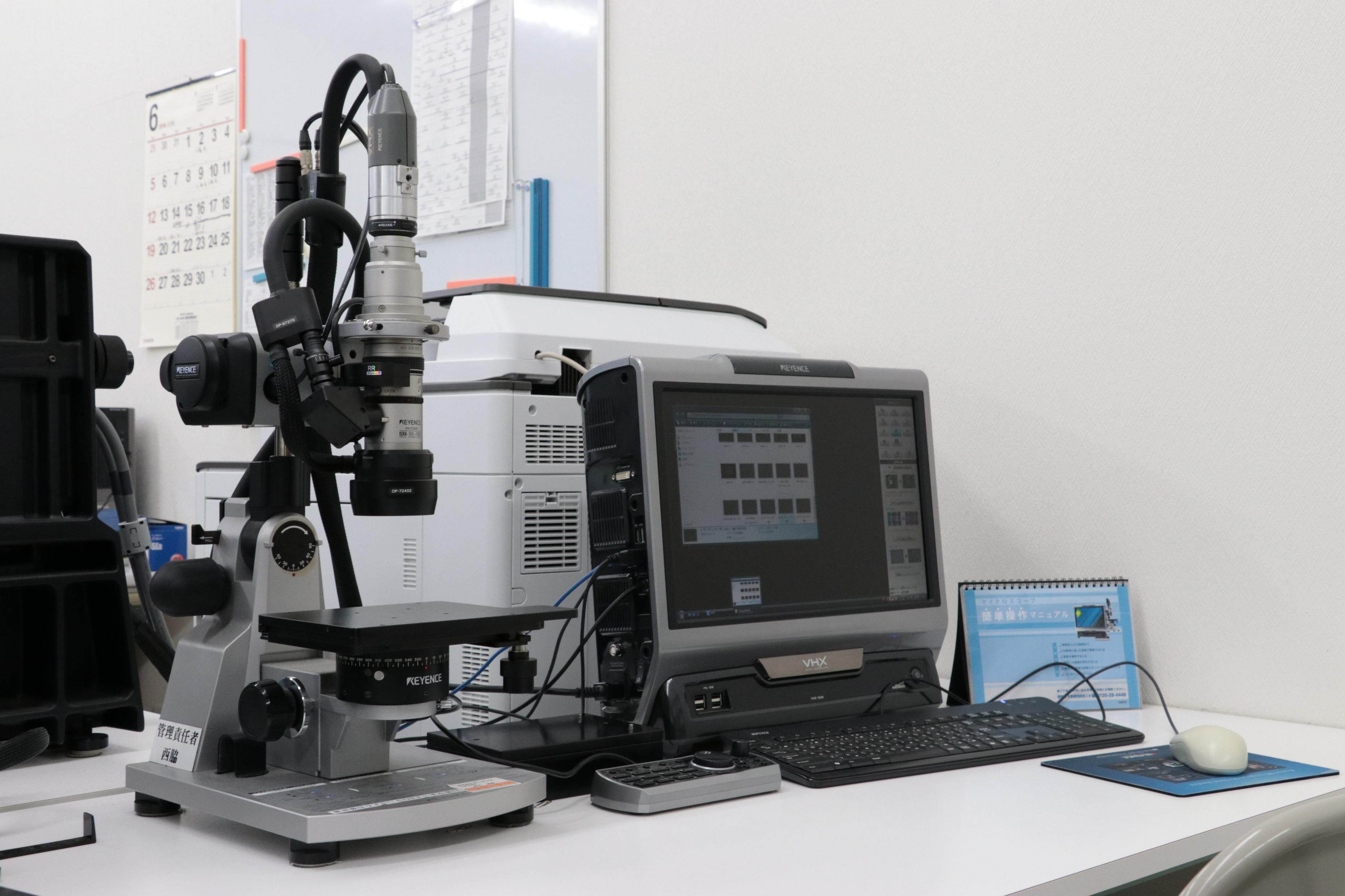 Digital Microscope VHX-1000